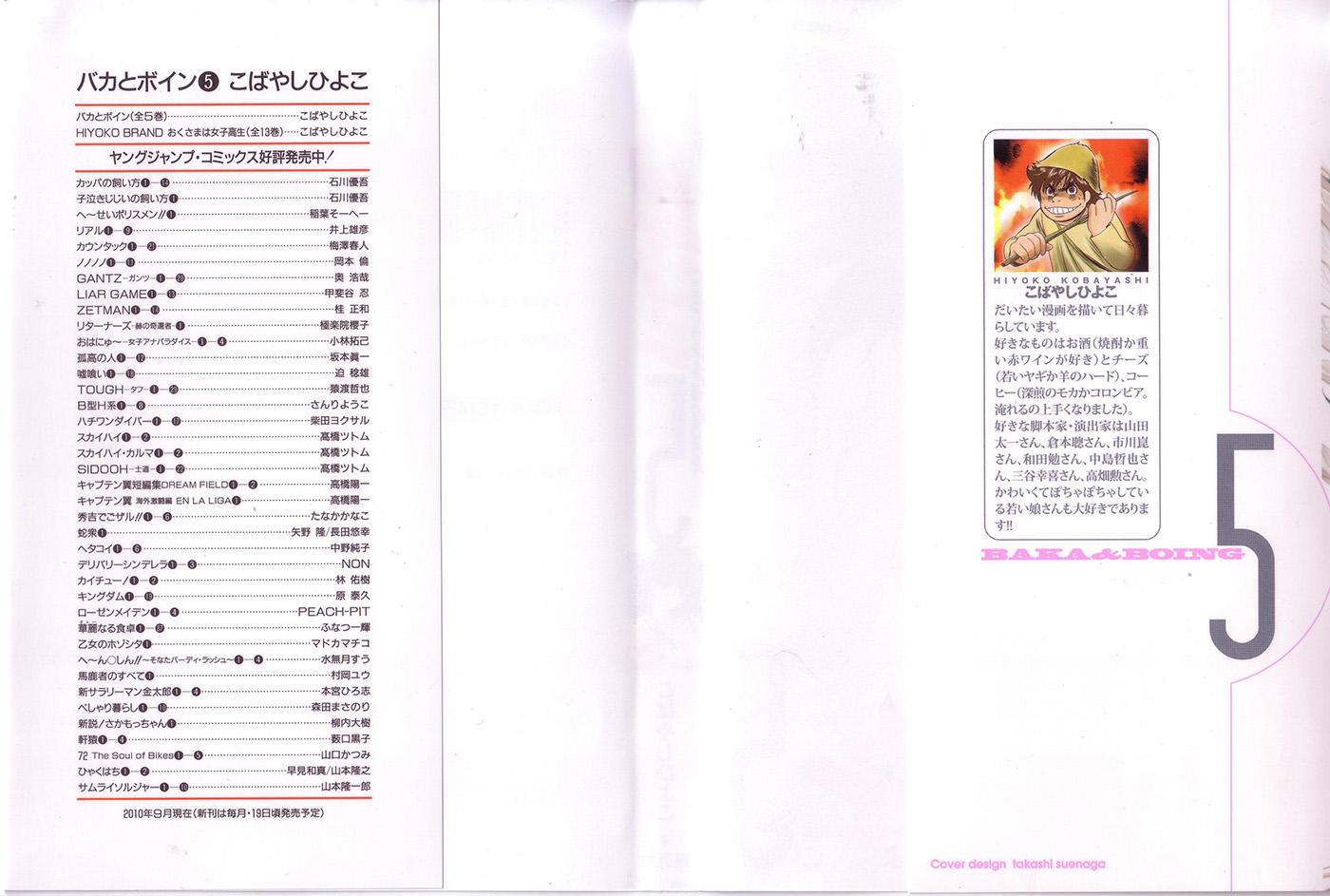 Baka and boing chap 46.5 - Trang 4