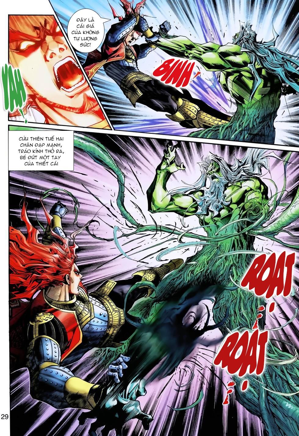 Thần binh huyền kỳ 3 - 3.5 Chapter 123 - Hamtruyen.vn