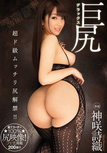 [MIDE-269] Deluxe Big Ass Shiori Kamisaki