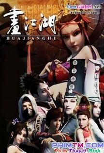 Hoạ Giang Hồ Chi Bất Lương Nhân 1 - Hua Jiang Hu Zhi Bu Liang Ren 1
