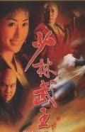 Xem Phim Thiếu Lâm Võ Vương
