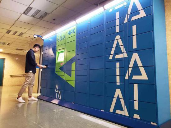 遞四方在香港推廣快遞櫃