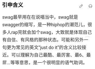 那個王思聰投資的台灣直播App還活著 2