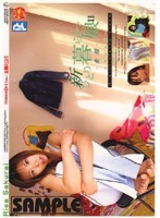 HGD-11 Risa Sakurai - Famous - Girls Living Alone 11 New