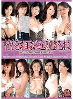 ALSP-14 Yukari Chiba Ten Beautiful Mature Woman, Addicted To Pleasure The Other Sayuri Hojo Unforgiven Luster Technique Relatives Incest Immorality