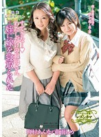 Watch Free HOT Jav MESS-033 Anna Moeame Lame-towns And Villages That Netorare A Daughter-in-law To The Aunt-niece Of Only Nice ◆ I (2014) Stream online HD Download