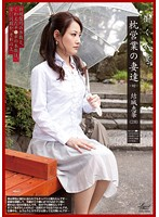 WIFE-46 (28) Yuki Hana Grace - The Wives Of Business Pillow -02