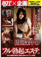 Watch Free HOT Jav HKM-051 12 Este Full Erection Of Darkness In Business (2010) Stream online HD Download