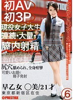 Amateur Hunter 2 6