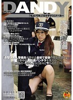 """""""Don't Miss A Single Thing This Serious And Hot Security Lady Will Show You! If You Catch Glimpse Of Her Panties During Work She'll Fuck Just Like It Was Part Of The Job"""" vol. 1"""