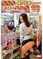 The Part-Time Worker Who Enjoys Herself With A Flushed Face While Serving Customers, Special Edition. Creampies In Pachinko Parlors Special -Hall Ladies, Counter Ladies, Event Girls And Coffee Ladies-