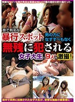 Brutal Footage of 9 College Girls Cruelly Accosted By The Most Powerful Men At a Well-Known Assault Spot!