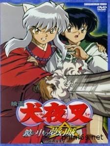Khuyển Dạ Xoa 2 - Lâu Đài Bên Kia Màn Gương - Inuyasha The Movie 2 - The Castle Beyond The Looking Glass (2002)