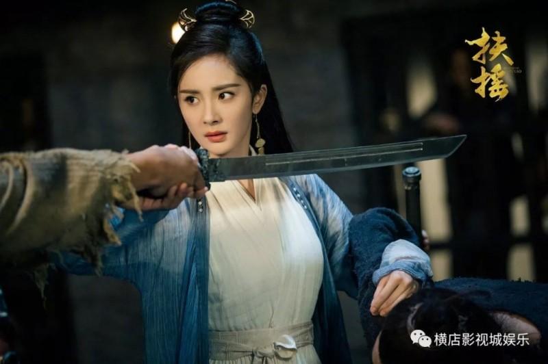 Phim Phù Dao Hoàng Hậu - Legend of Fu Yao HD Online