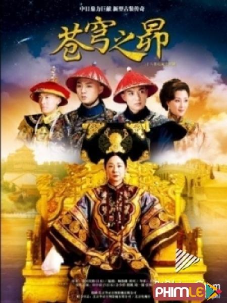 Thương Khung Chi Mão - The Firmament of the Pleiades