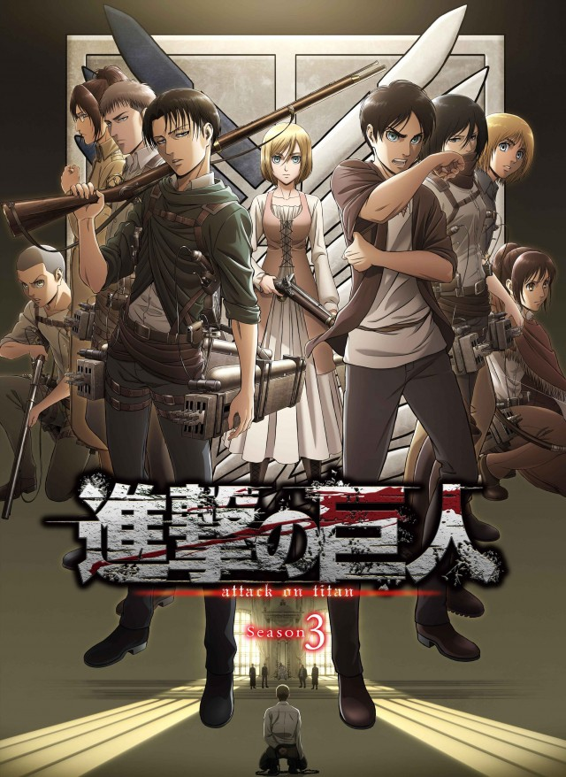 Shingeki no Kyojin Season 3- Attack on Titan Season 3 / Đại Chiến Titan 3