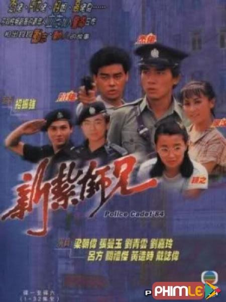 Cảnh Sát Mới Ra Trường 1 - Police Cadet 1