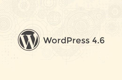 WordPress 4.6即將推出