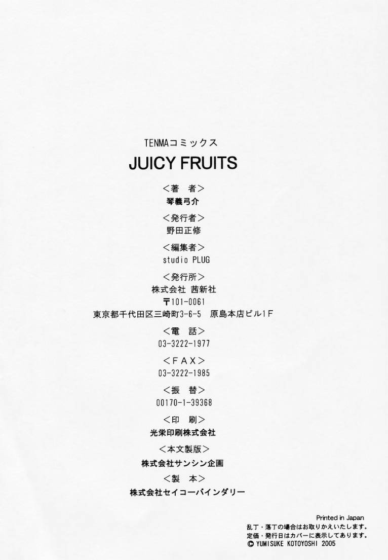 Image 188 in Juicy Fruits