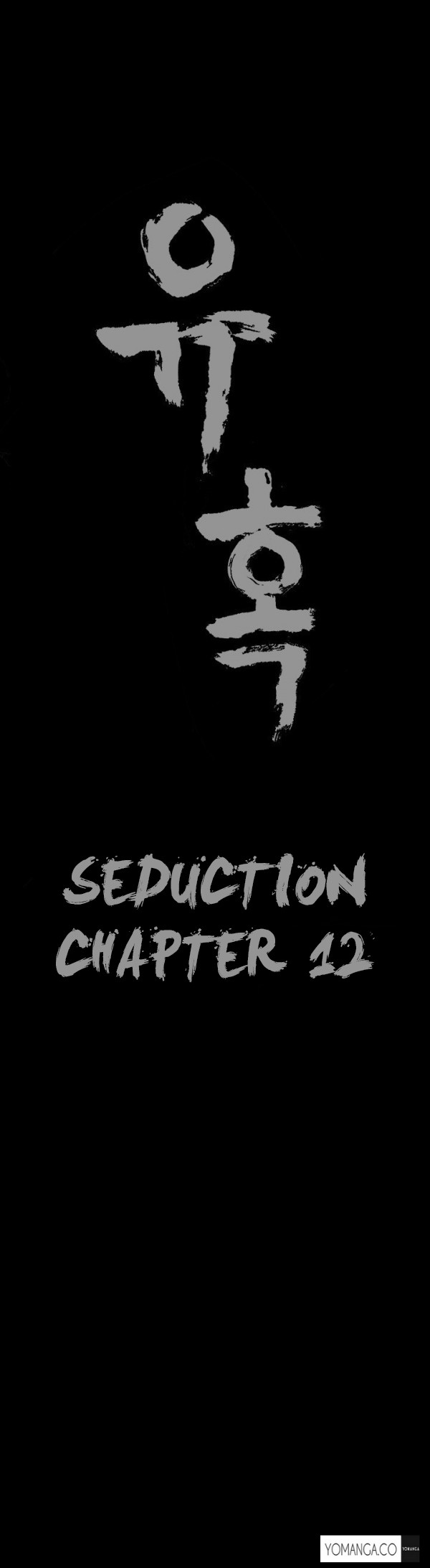 Image 283 in Seduction Ch.1-23