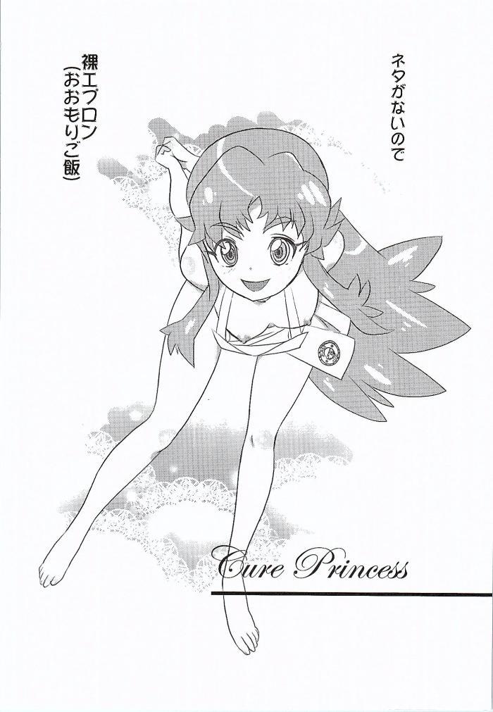 Image 17 in Hayaku Ningen ni Naritai