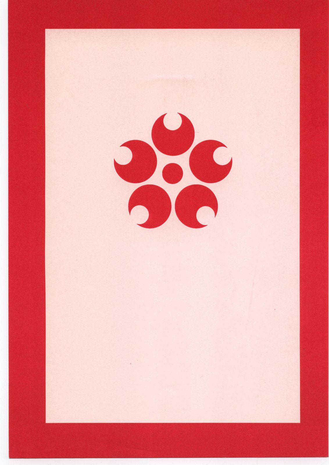 Image 1 in sakura taisen