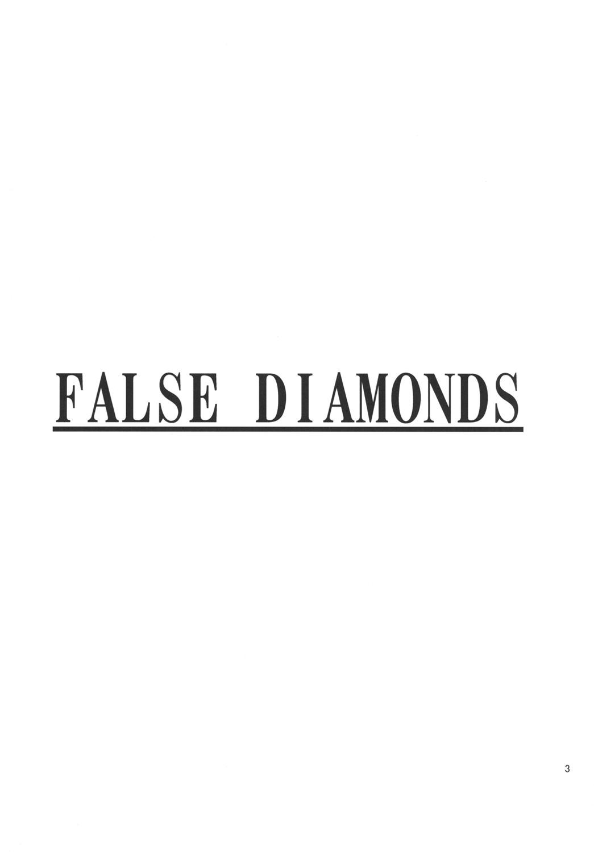 Image 3 in FALSE DIAMONDS