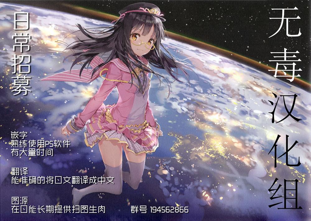 Image 34 in Dosukebe Elf no Ishukan Nikki 2