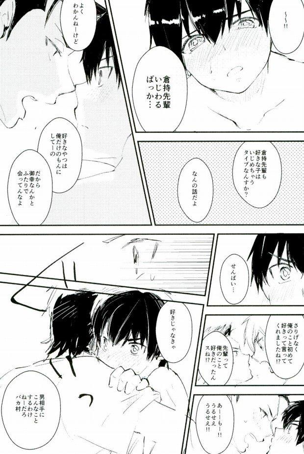 Image 71 in Yousuru ni Ore no Seishun Love Come wa Machigatteiru.
