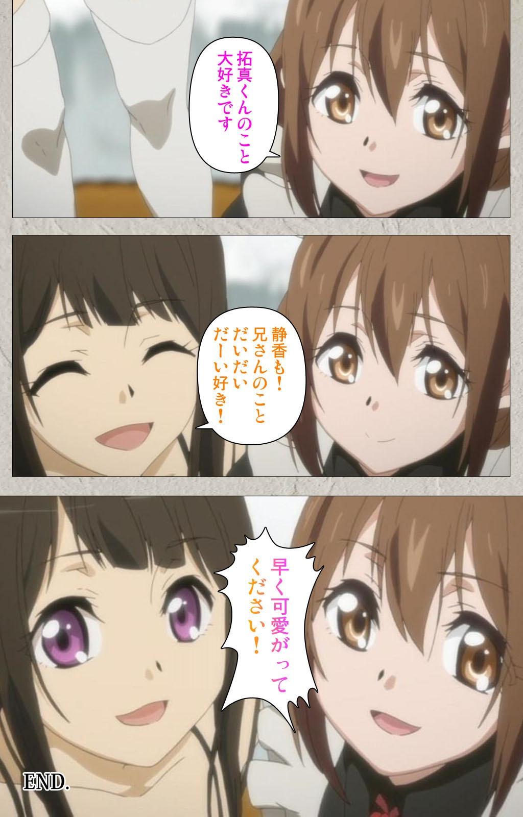Image 126 in Iinari! Saimin KanojoComplete Ban