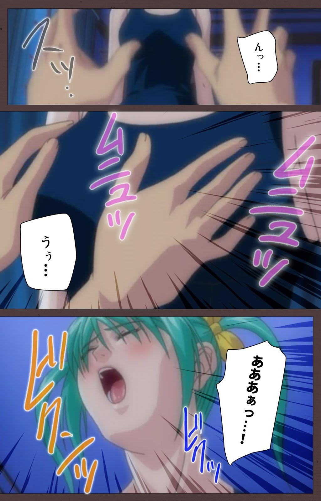 Image 23 in DISCIPLINE Dainishou Complete Ban