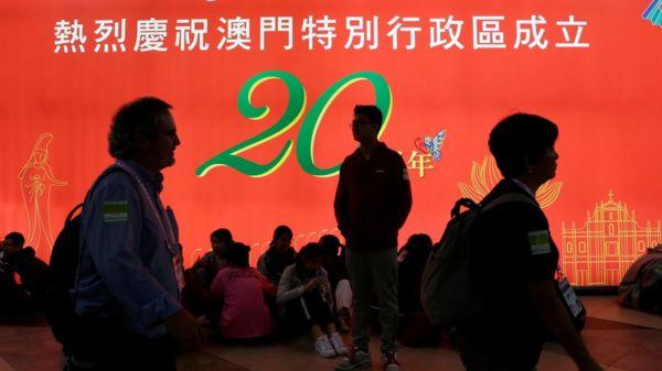 澳門與香港同為中國的特別行政區,但有十分不同的發展模式。