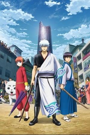 Gintama: Shirogane no Tamashii-hen - Kouhan-sen - Linh Hồn Bạc (Phần 6) (2018)