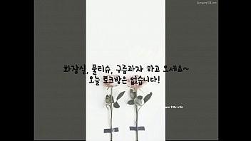 KOREAN BJ 025