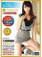 LXVS-026 Raguju TV × PRESTIGE SELECTION 26 (DVD + Blu-ray Disc 2 Disc)