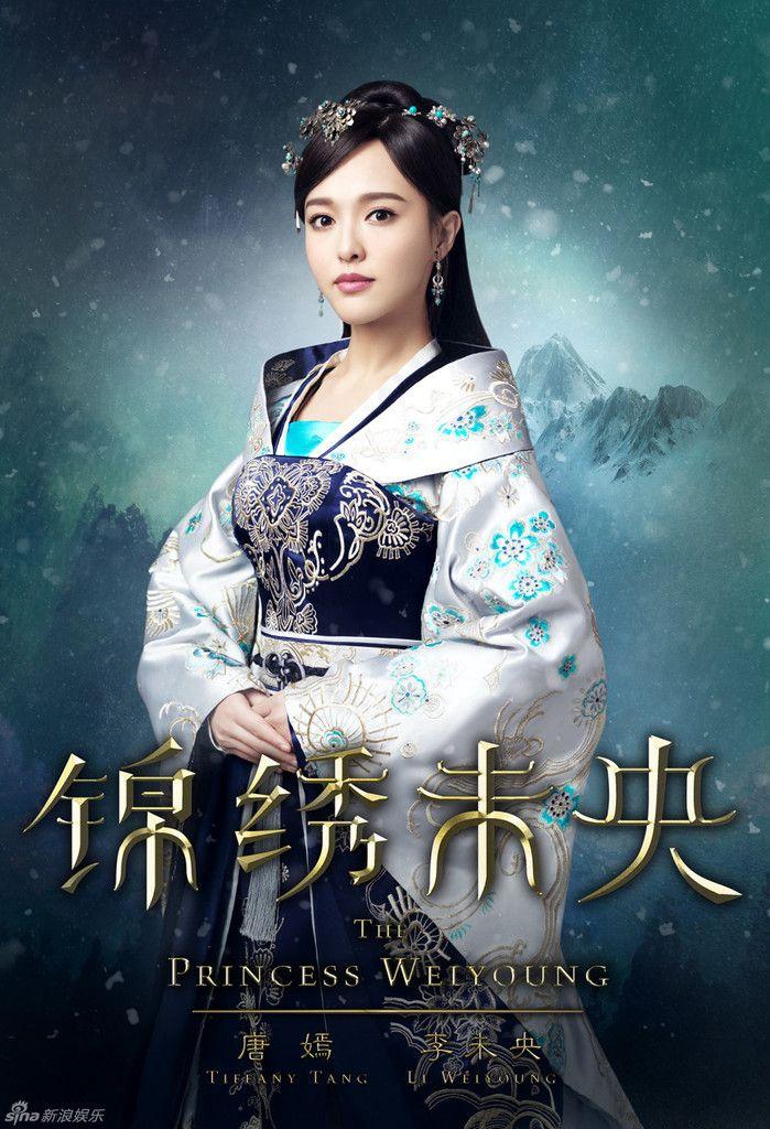 Cẩm Tú Vị Ương - The Princess Wei Young (2016)