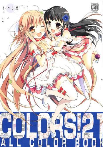 COLORS! 21