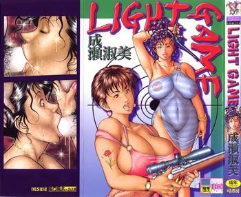 Light Game