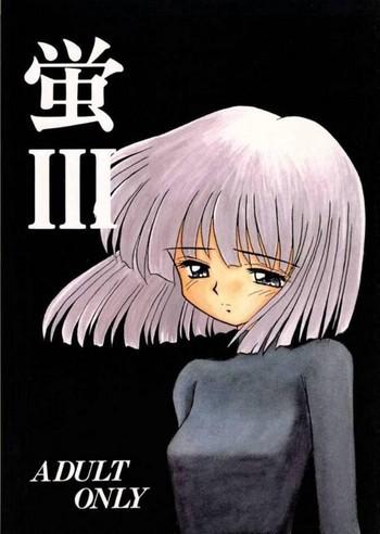 Hotaru III