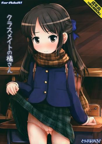 Classmate no Tachibana-san