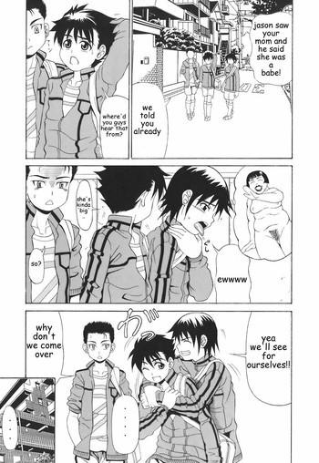 Pleasing the Grade School Boys