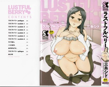 LUSTFUL BERRY Ch. 0-6, 10