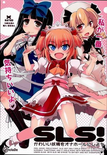 SLS! Kawaii Yousei o Onahole ni Shiyou