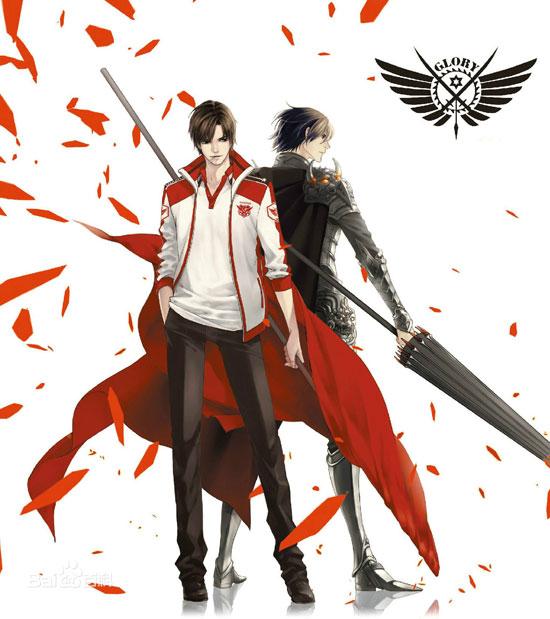 NovelPlanet - Read free novels, light novel translations, wuxia
