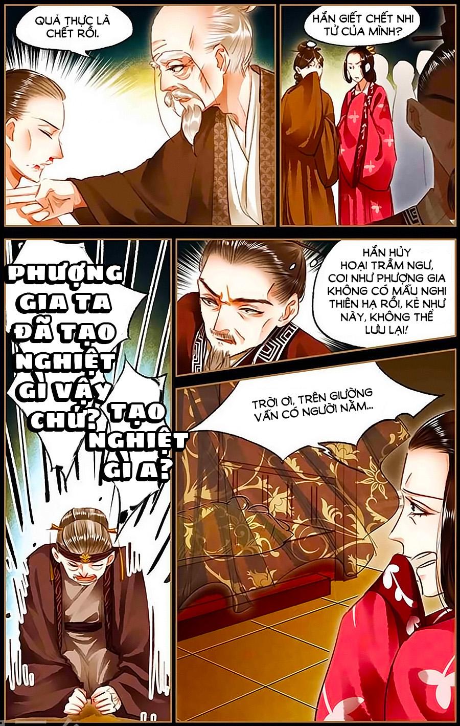 Thần Y Đích Nữ Chap 80 - Trang 2