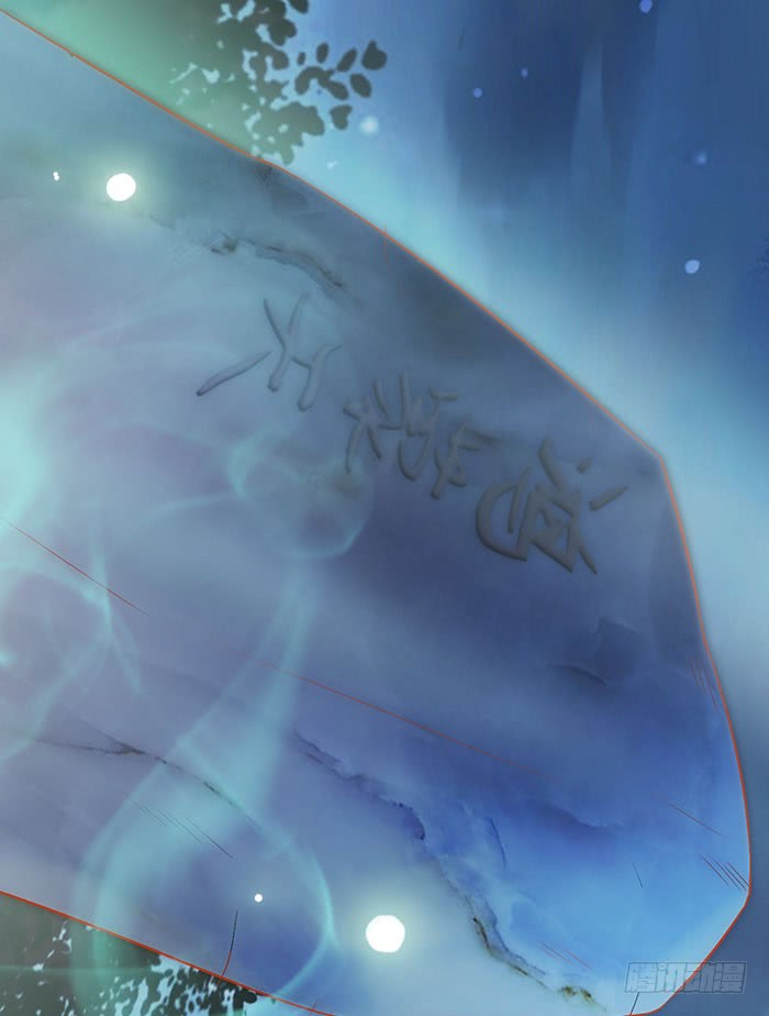 Rebirth of the Divine Doctor Chapter 2.5 - HeroScan.Com