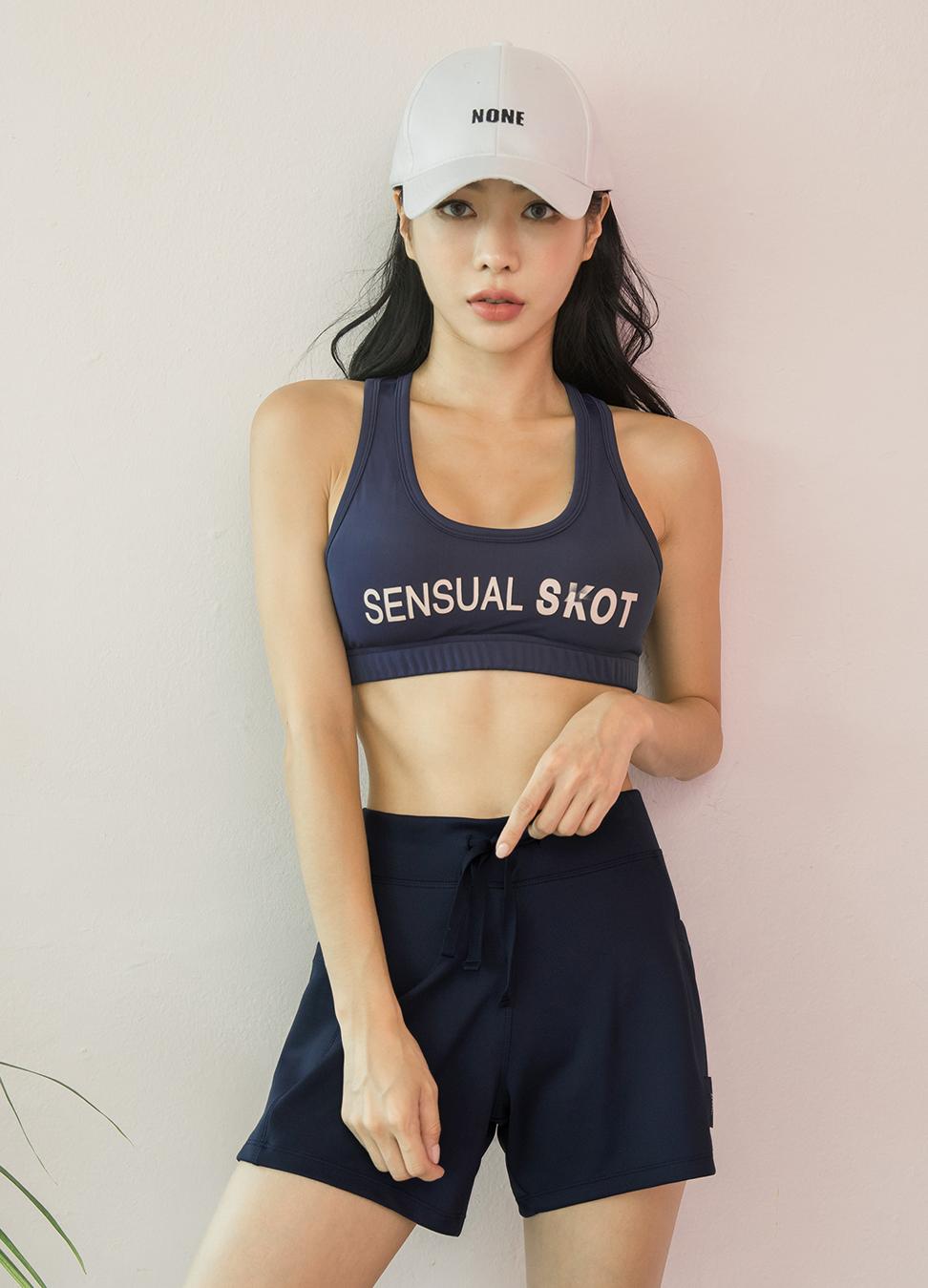 An Seo Rin - Fitness Set - 23.08.2017