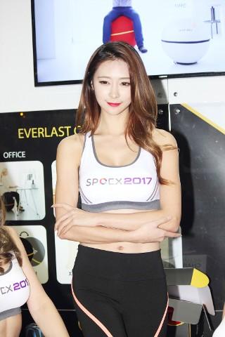 [Seo Han Bit] 2017.2.23-26 SPOEX