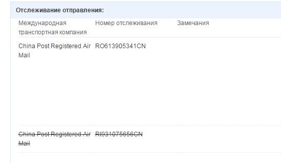 Изображение - Пришло в заказе не соответствующее портмоне proxy?url=http%3A%2F%2Falisovet.ru%2Fwp-content%2Fuploads%2F2017%2F01%2Fsporr-1