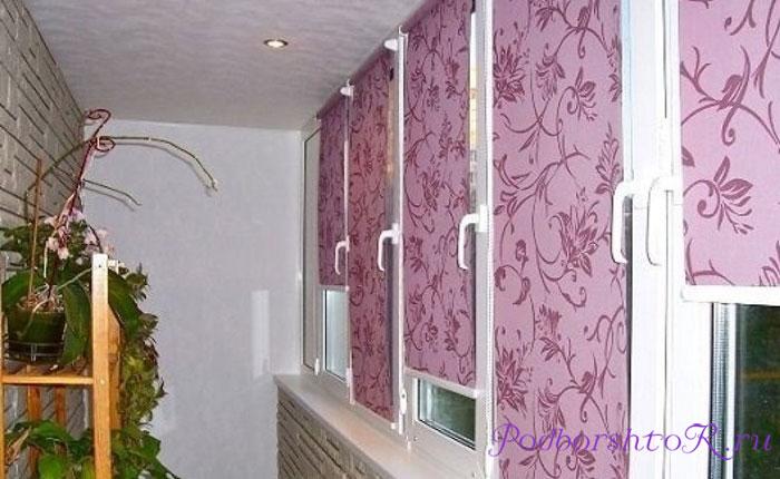 Изображение - Какие шторы лучше вешать на балконе proxy?url=http%3A%2F%2Fdekormyhome.ru%2Fwp-content%2Fuploads%2F2018%2F04%2F134b93ba7c2693778b1edd40f94bb2aa